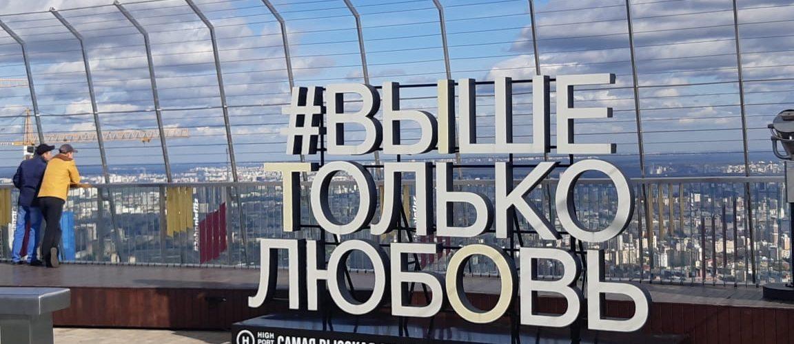 Ограждения из нержавеющей стали Москва-Сити