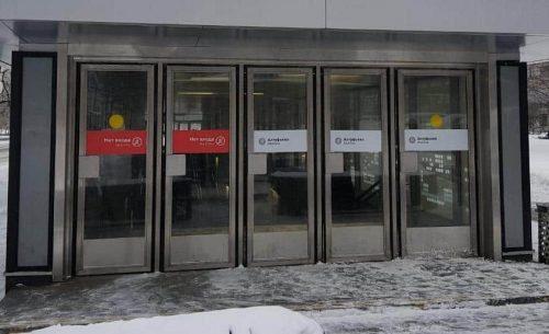 dveri mayatnikovyie tipa metro 04