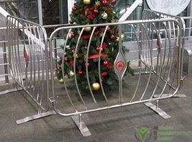 mobil ograda e1547810014813