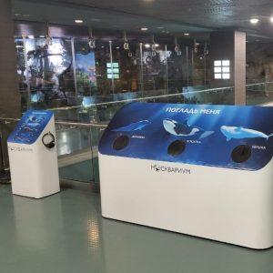 Интерактивные рекламные стойки в Москвариум