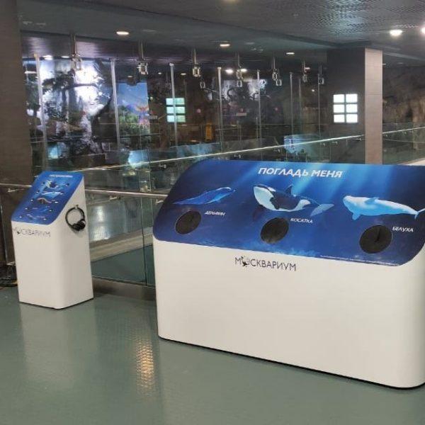 изготовление интерактивные рекламные стойки в москвариум
