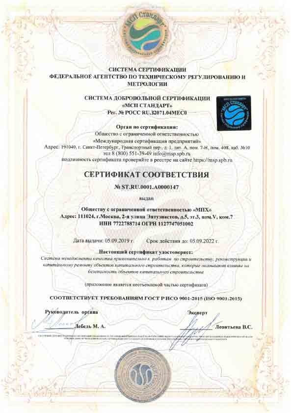 sertifikat 6